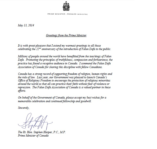 Scrisoarea premierului canadian Stephen Harper