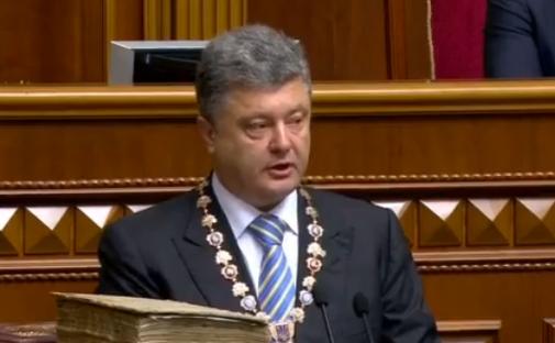 Preşedintele Ucrainei, Petro Poroşenko, la depunerea jurământului în Parlamentul de la Kiev. 7 06 2014.