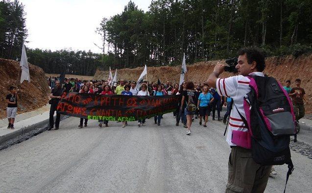 Protest din 8 iunie în Halkidiki împotriva exploatărilor aurifere cu cianuri.