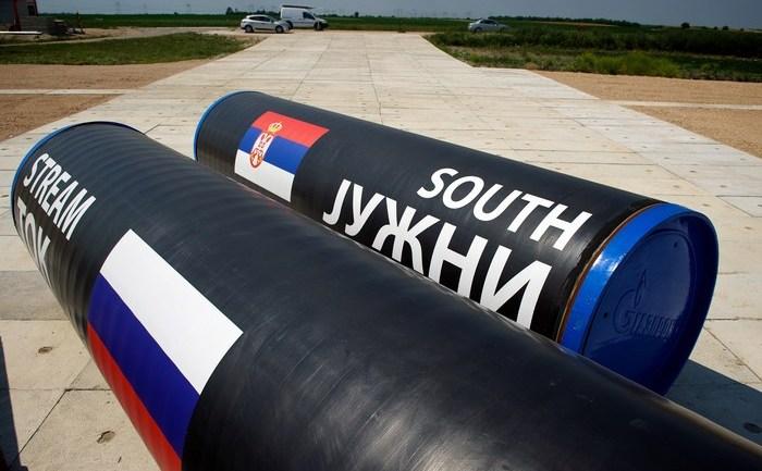 Conducte aparţinând proiectului South Stream, Sajkas, 80 km nord de Belgrad