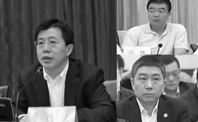 Ji Wenlin (S), Tan Hong (D sus) şi Yu Gang (D jos) au fost daţi afară din PArtidul Comunist pe 2 iulie. Toţi făceau parte din gaşca fostului Ţar al Securităţii chineze, Zhou Yongkang, care este acuzat de corupţie