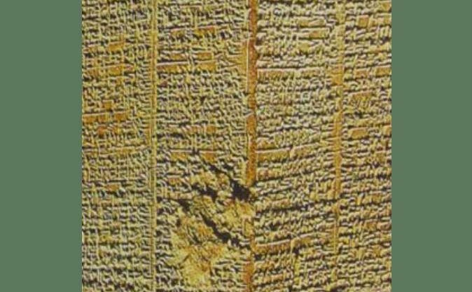 Lista Regelui Sumerian