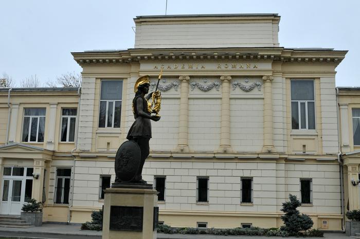 Sediul Academiei Române