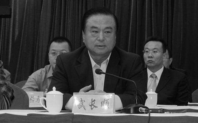 Wu Changshun, director al Biroului Securităţii Statului din oraşul Tianjin, ajuns sub anchetă