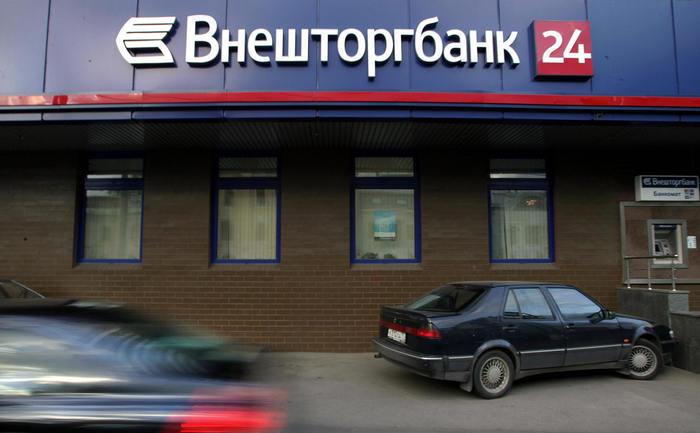 Sucursală a băncii VTB din Rusia.