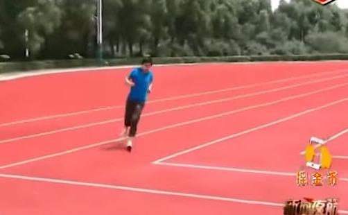 Pistă de atletism în colţuri - construită în China
