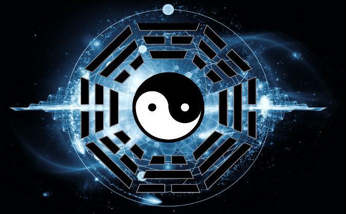 Un imagine care combină o imagine conceptuală din fizica cuantică cu simbolul Taoist şi Cele Opt Trigrame.