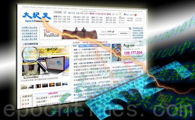 Pe 30 iulie, Partidul Comnist Chinez a lansat cel mai mare atac împotriva websitului Epoch Times în limba chineză. Serverul a trebuit să întrerupă serviciul temporar. Traficul pe site s-a dublat de când au fost publicate ştirile despre arestarea ţarului securităţii, Zhou Yongkang.