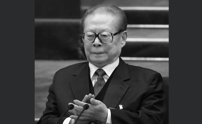 Fostul lider al Partidului Comunist Chinez Jiang Zemin participă la cel de-al 18-lea Congres al PCC 14 noiembrie 2012 în Beijing