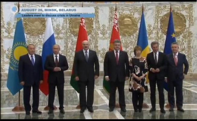 Summit-ul regional de la Minsk dintre preşedinţii rus şi ucrainean, la care a  fost reprezentată şi Uniunea Europeană.