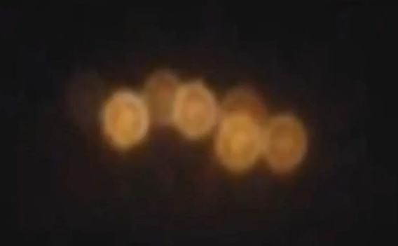 Lumini ale unui presupus OZN.