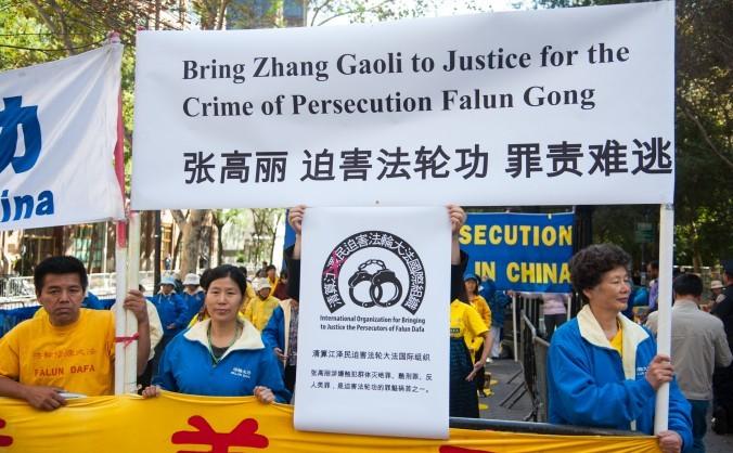 Aderenţi Falun Gong protestând în New York împotriva prezenţei la summit-ul ONU a premierului adjunct al Chinei, Zhang Gaoli, suspectat de crime, tortură şi instigare la genocid. 23 septembrie 2014. Pe 24 Gaoli a soseşte în România la invitaţia lui Liviu Dragnea