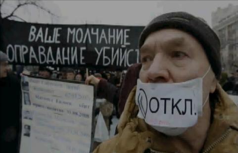 Patru jurnalişti de la Novaya Gazeta au fost ucişi începând din 2001.