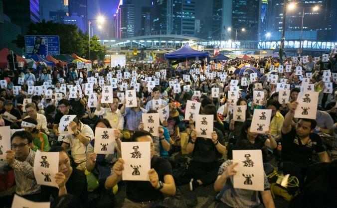 """Protestatarii din Hong Kong manifestează împotriva """"Poliţiei negre""""."""
