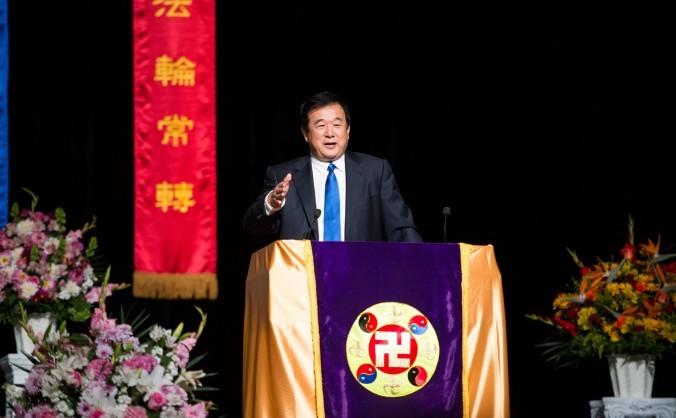 Dl. Li Hongzhi la conferinţa internaţională Falun Gong din San Francisco, 16 octombrie 2014.