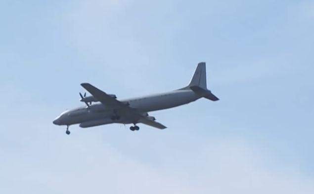 Avionul de supraveghere Il-20M.