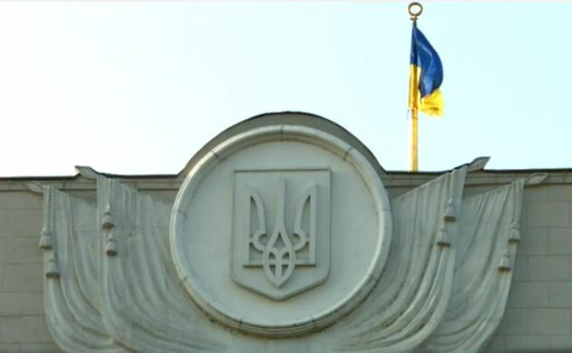 Au început alegerile parlamentare în Ucraina. 26, octombrie 2014.