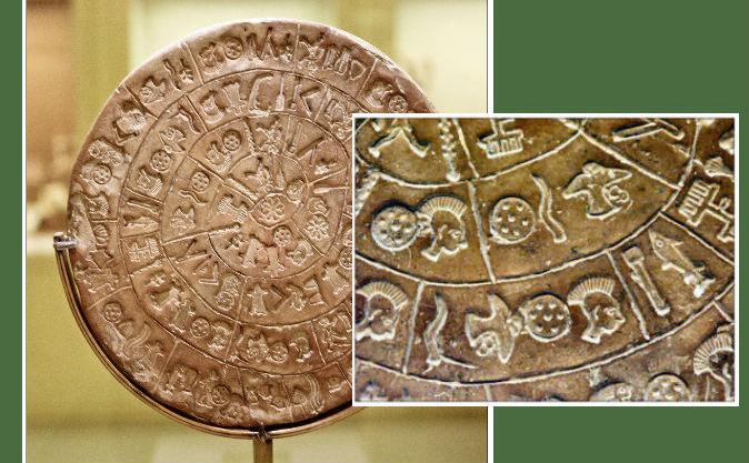 Discul Phaistos împreună cu simbolurile inscripţionate