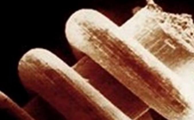 Imagine a nano-tuburilor găsite în munţii Ural
