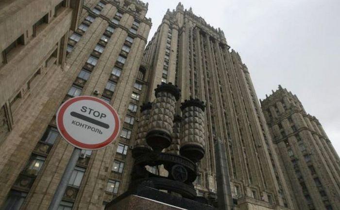 Clădirea Ministerului rus de Externe din Moscova. Mai mulţi diplomaţi polonezi au fost expulzaţi duminică, 16 noiembrie 2014, din Rusia după ce Polonia, la rândul ei, a expulzat câţiva diplomaţi ruşi.