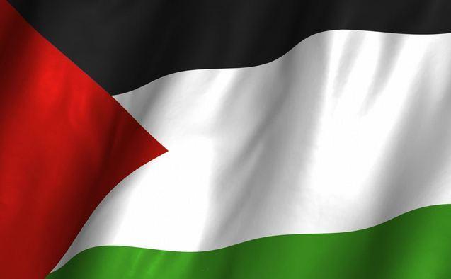 Steagul Palestinei.
