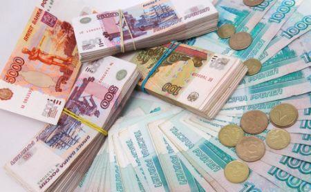 Bancnote de ruble ruseşti.