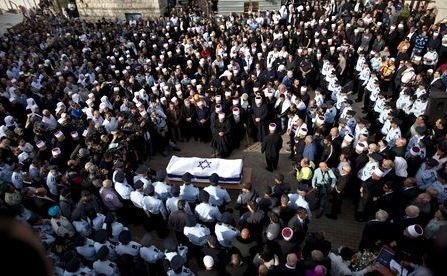 Funeraliile ofiţerului de poliţie Zidan Sif, din comunitatea druză, au loc în satul Yanuh-Jat.