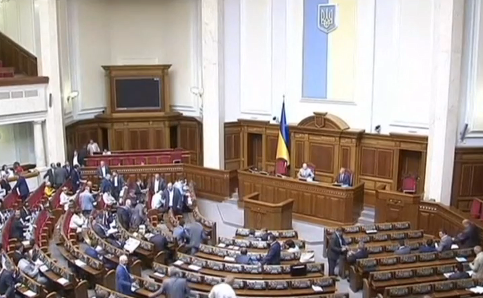 Verkhovna Rada - Parlamentul de la Kiev.