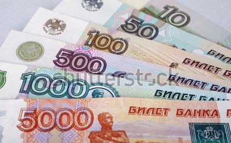 Bancnote de ruble ruseşti de diferite valori.