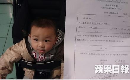 Bebeluşul Ho, considerat o ameninţarea pentru securitatea internă a Chinei.