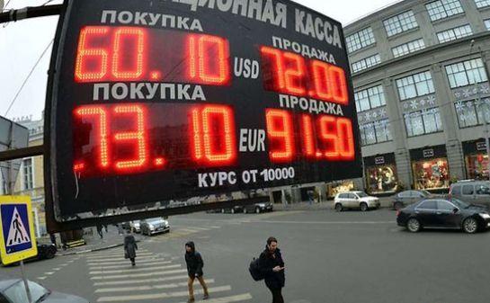 Cetăţeni ruşi trec pe lângă o casă de schimb valutar în centrul Moscovei, 17 decembrie 2014.