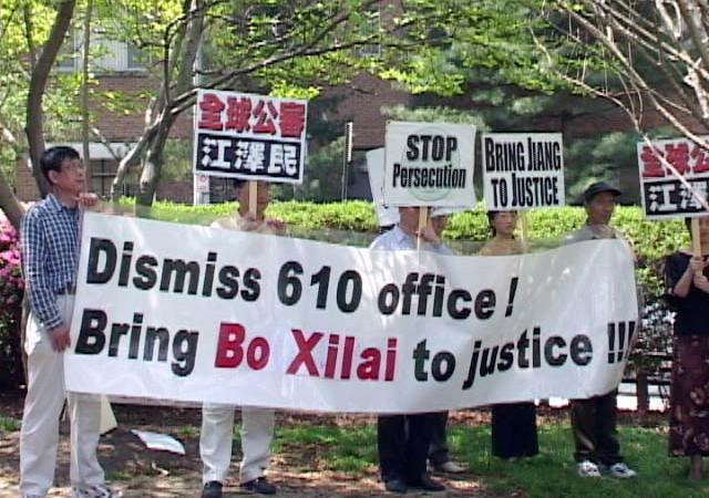 Practicanţi Falun Gong afişând un banner de condamnare a Biroului 610, într-un protest paşnic desfăşurat vizavi de Ambasada Chinei la Washington, pe 21 aprilie.