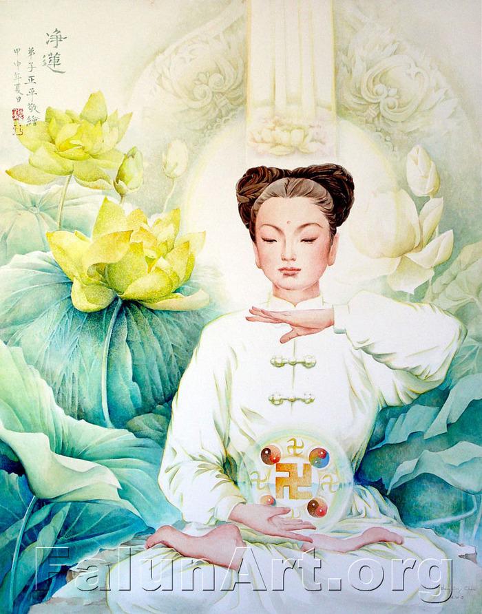 """""""Lotus pur"""", un tablou de Zhengping Chen, 73 x 94 cm, acuarelă pe hârtie, 2004, Expoziţia Internaţională de Artă Zhen-Shan-Ren."""