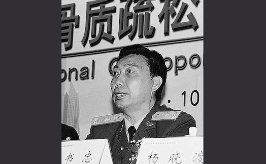 Bai Shuzhong, fost ministru al sănătăţii al Departamentului de Logistică al Armatei de Eliberare