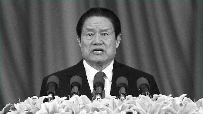 Zhou Yongkang, fost responsabil de Securitate în Comitetul Permanent al Partidului Comunist Chinez, vorbind la o întrunire din Beijing,18 mai 2012.
