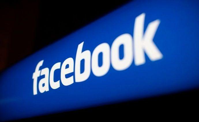 Logo-ul site-ului de socializare Facebook.