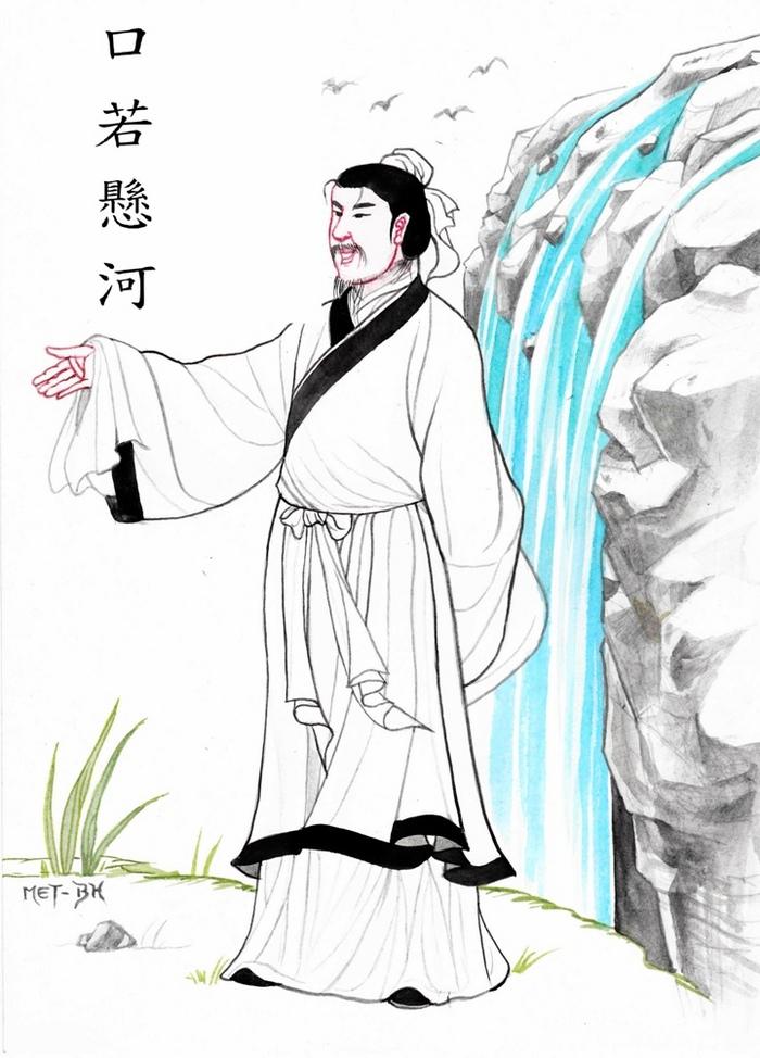 """""""Vorbirea ca un torent"""" în limba chineză înseamnă a vorbi cu elocinţă şi a avea un mare debit verbal."""