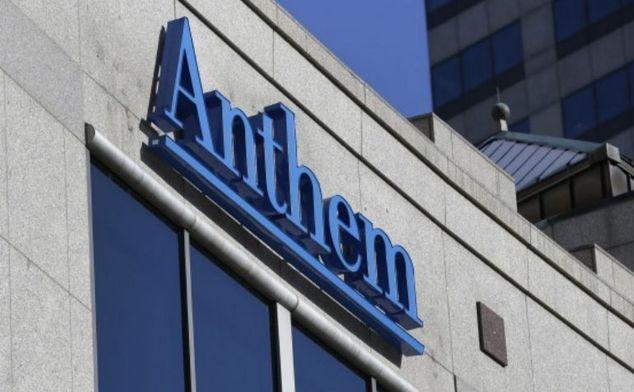 Logo-ul companiei americane de asigurări de sănătate Anthem.