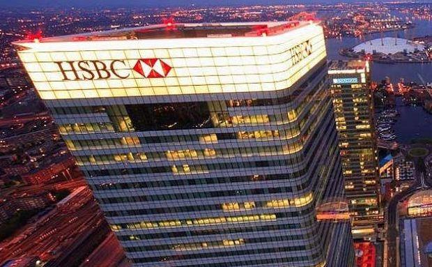 Sediul HSBC în Londra.