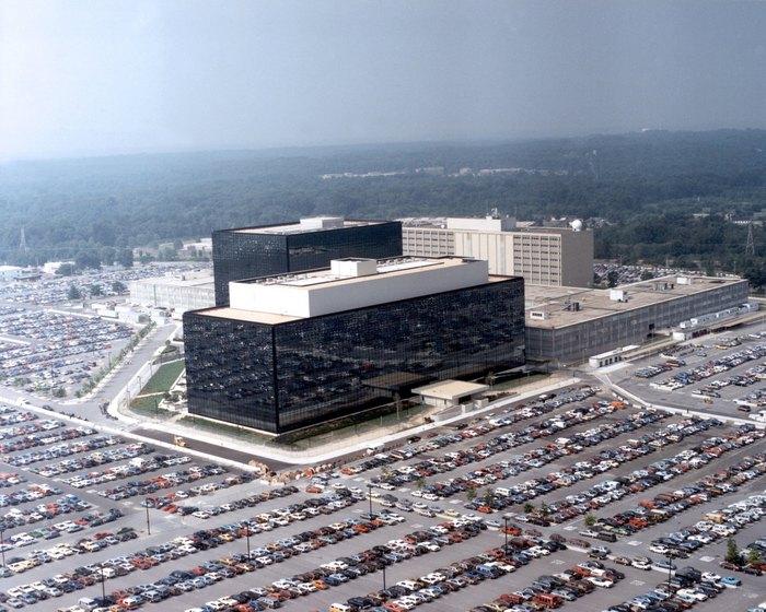 Sediul oficial al NSA