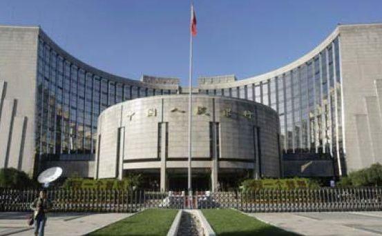 Banca Populară a Chinei.