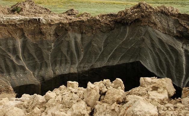 Un crater gigant descoperit în districtul autonom Iamalia-Neneţia.