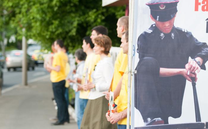 Falun Dafa, protest paşnic in faţa Ambasadei Chinei