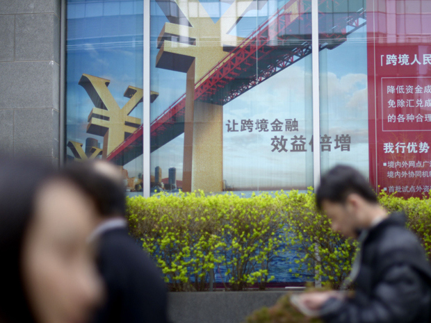 China este cel mai mare acţionar al AIIB cu o participare de 30%, urmată de India cu 8,5% şi Rusia cu  6,5%