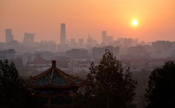 Răsărit de Soare în Beijing