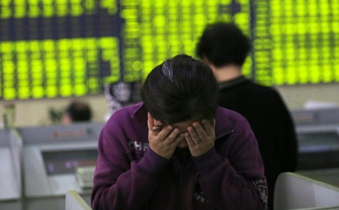 Disperare la o firmă de brokeraj din Nantong, provincia Jiangsu, 8 iulie