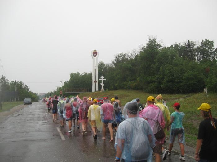 Tinerii Moldovei au ajuns la Ungheni, 9 iulie 2015