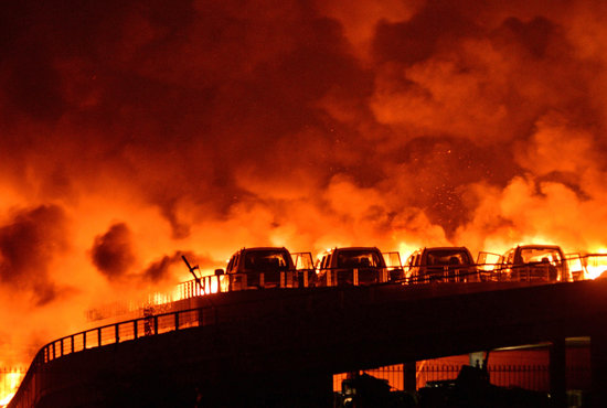 Explozia ce a avut loc la uzina chimică Runxing, 22 august, 2015