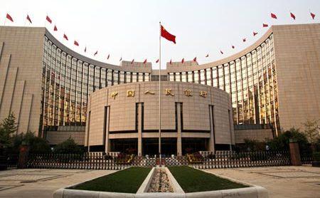 Banca Centrală a Chinei.