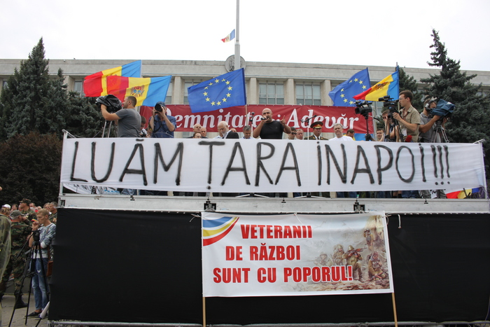 Marea Adunare Natională din 6 septembrie 2015